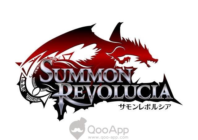 SUMMON REVOLUCIA 031401