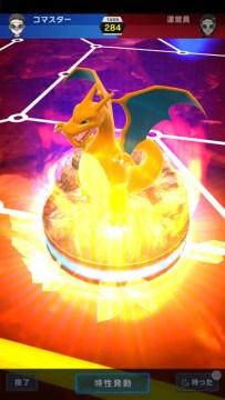 Pokémon Comaster03
