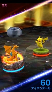 Pokémon Comaster04