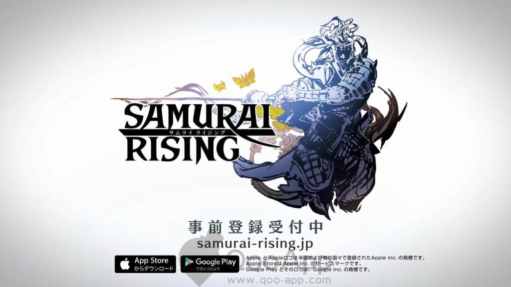 SAMURAI RISING 01