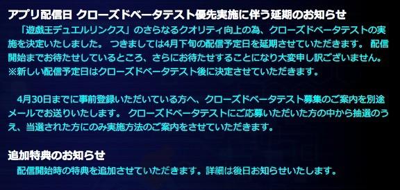 遊戲王01