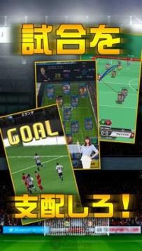 FIFA SOCCER04