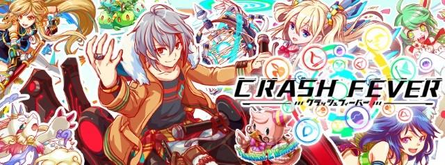 Crash Fever01