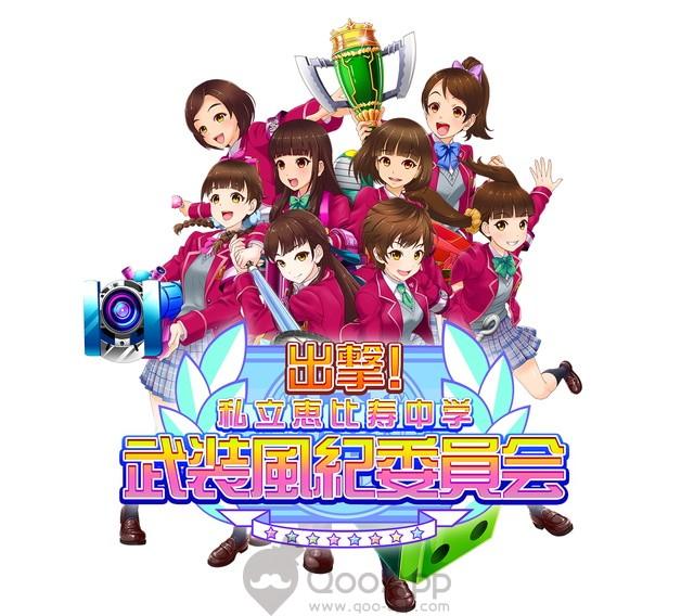 私立恵比寿中学01