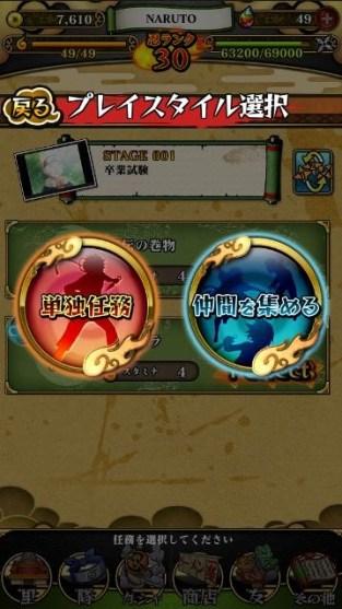 火影忍者04