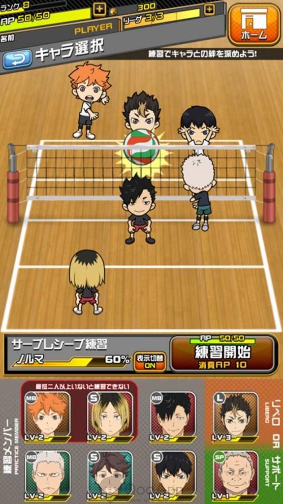 【Qoo下載】「排球少年!!」改編新作手遊「排球少年!!DONPISHAMATCH!!」 iOS/Android版上架!QooApp全城首發APK ...