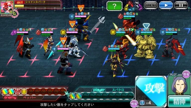 スーパーロボット大戦02