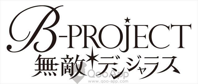 B-PROJECT00