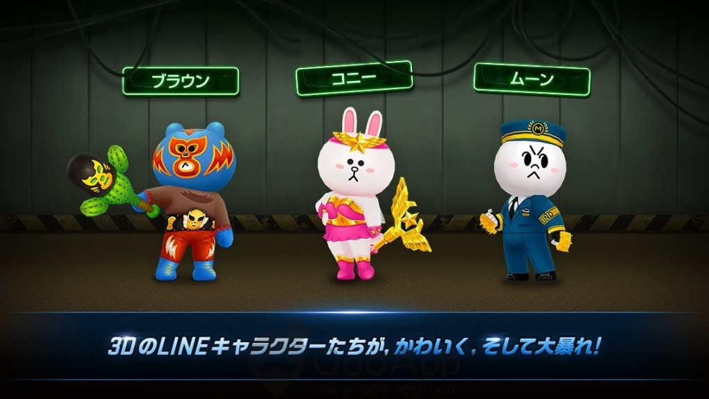 LINE Fighters03