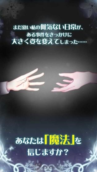 初戀是魔法使的哥哥02