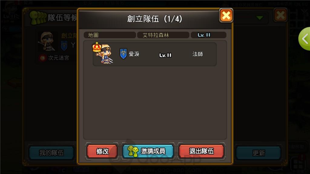 Screenshot_2016-08-18-19-59-50