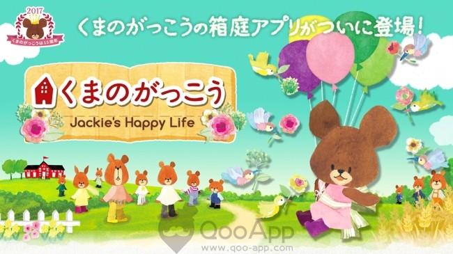 Jackie's Happy Life 01