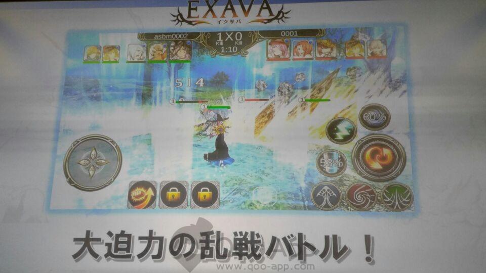 EXAVA05