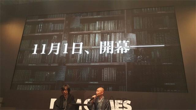 文豪與鍊金術師 TGS 01