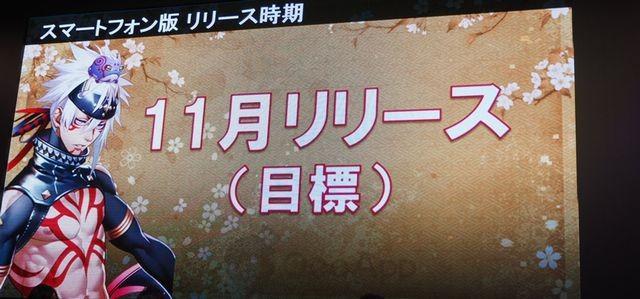 一血卍傑01
