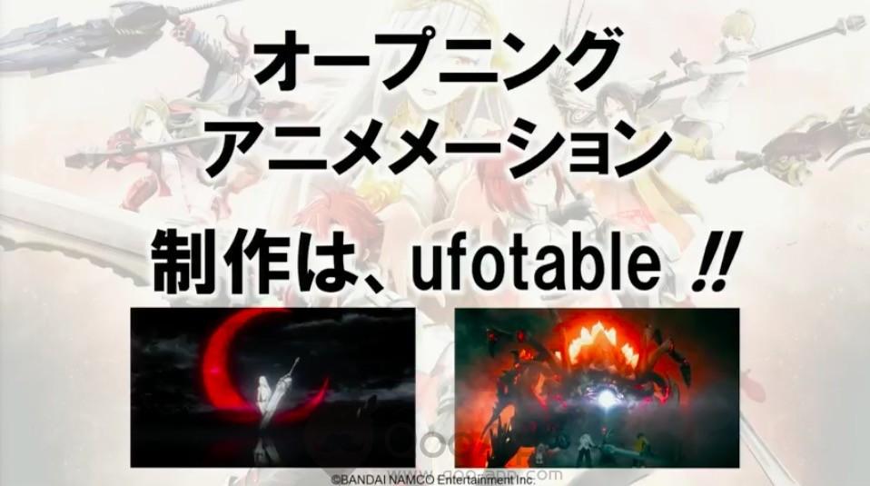 噬神者09