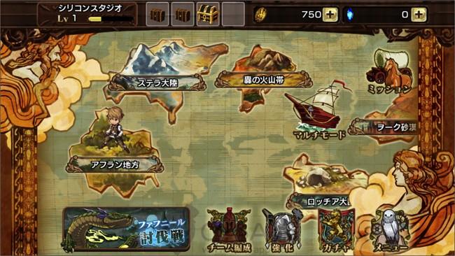 逆戰幻想03