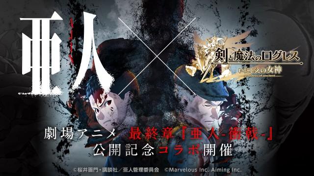 劍與魔法王國02