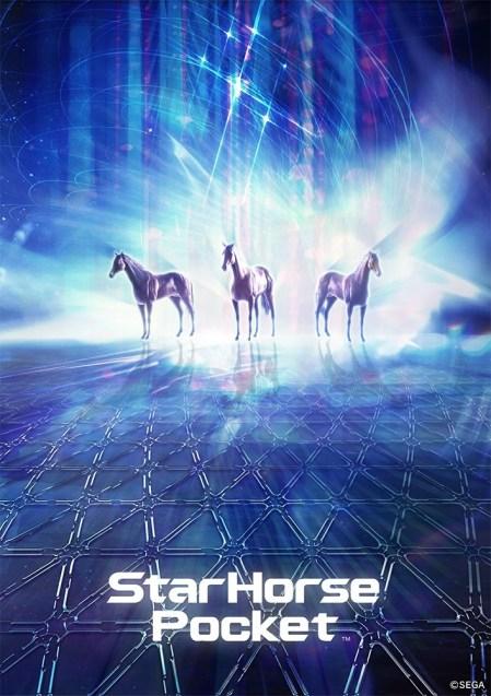 StarHorsePocket 01