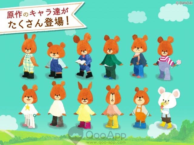 小熊學校04