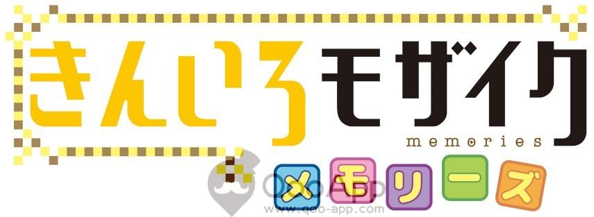 黃金拼圖01