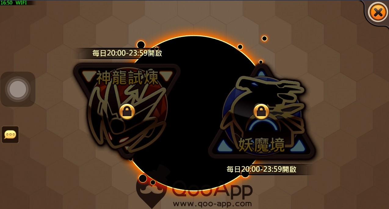 (圖二) 神龍試煉入口介面