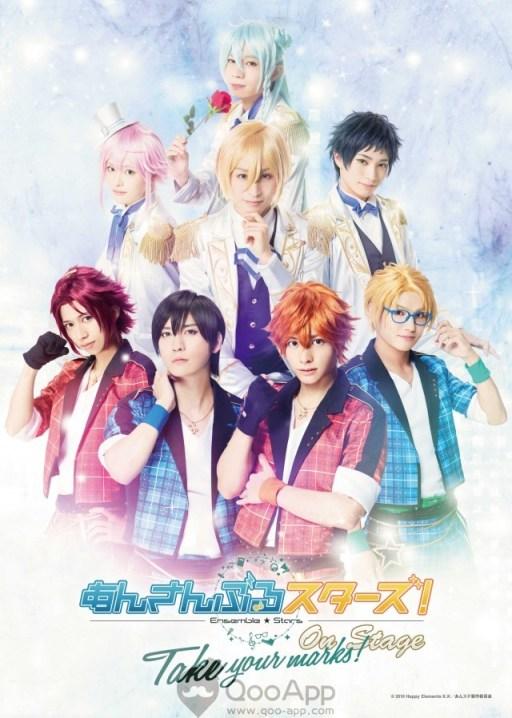 偶像夢幻祭01