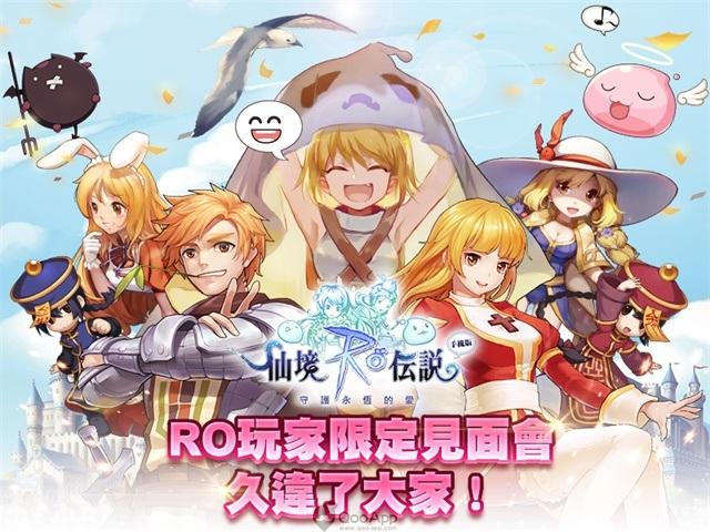 RO仙境傳說:守護永恆的愛 qooapp的圖片搜尋結果