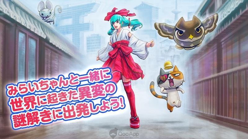 [日遊情報] [日本免費下載榜前10名] :《WOFF メリメロ》《Kirara Fantasia》《LayereD Stories 0》   GASH 數位娛樂服務 ...