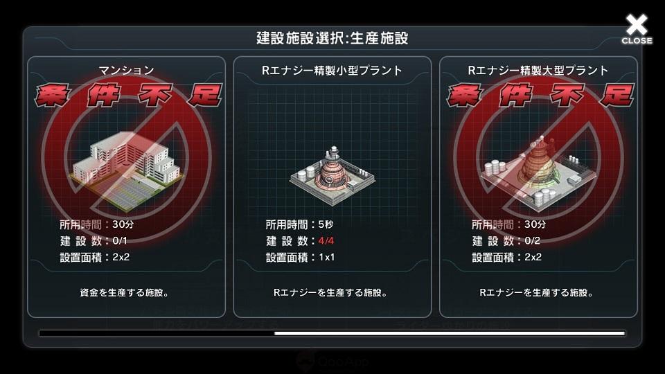 假面騎士:城市大戰