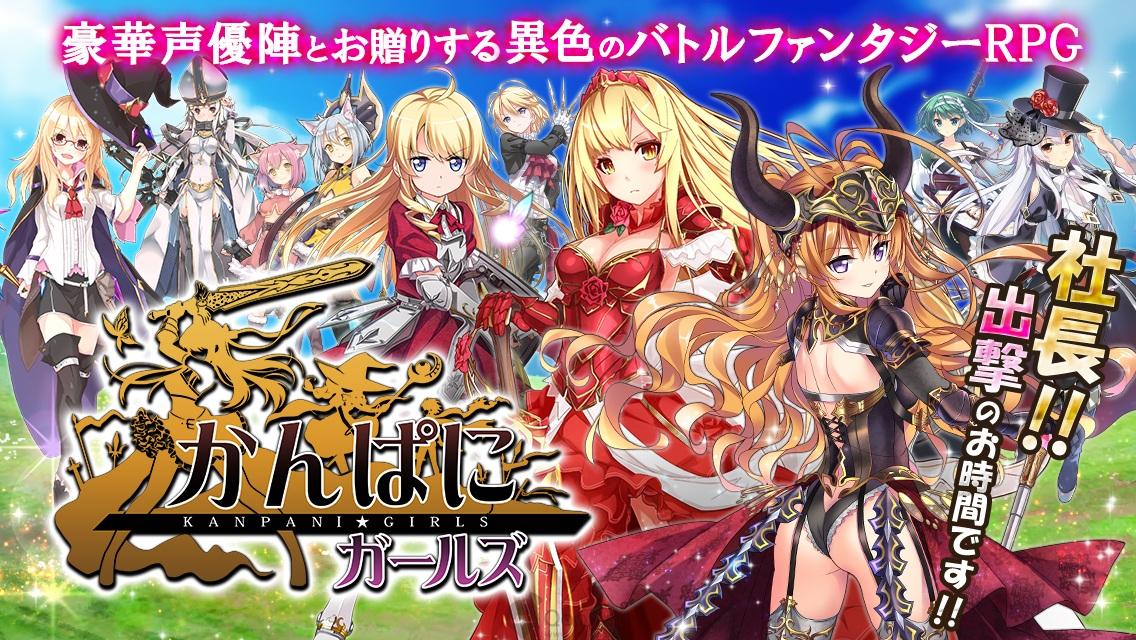 www anime games for girls com