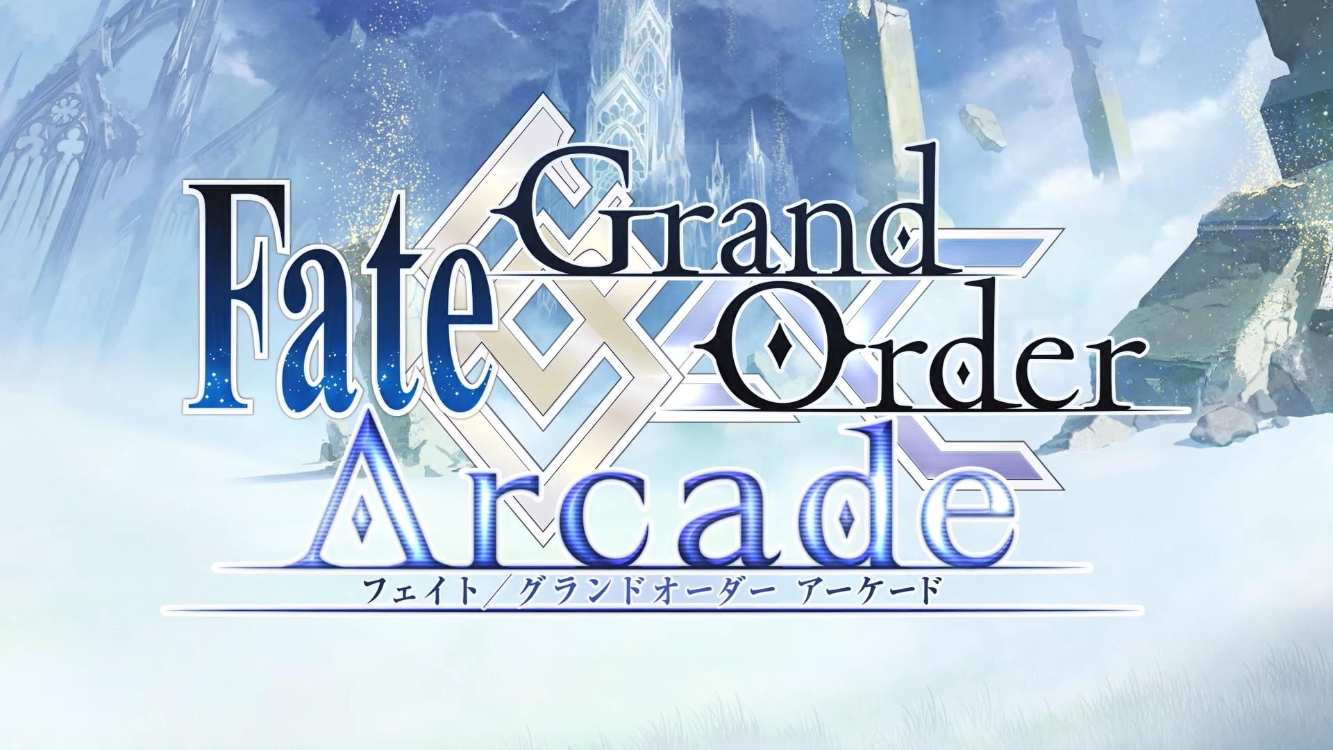 Fate/Grand Order Arcade