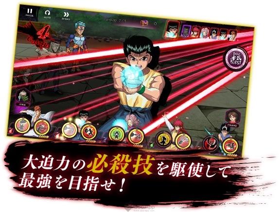 Yu Yu Hakusho: 100% Maji Battle