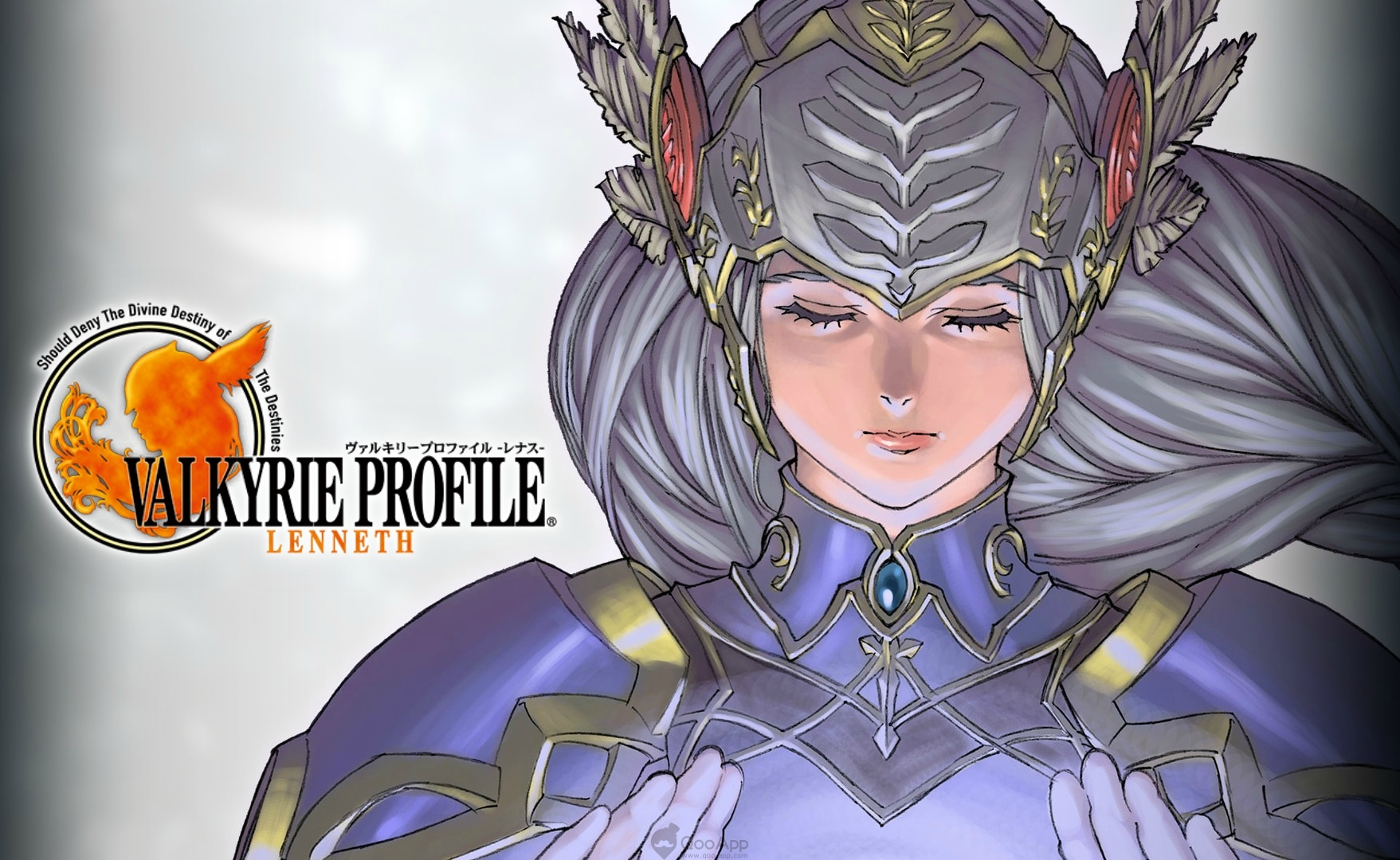 VALKYRIE PROFILE -LENNETH