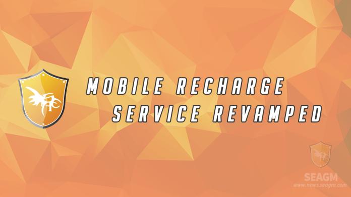 seagm mobile recharge