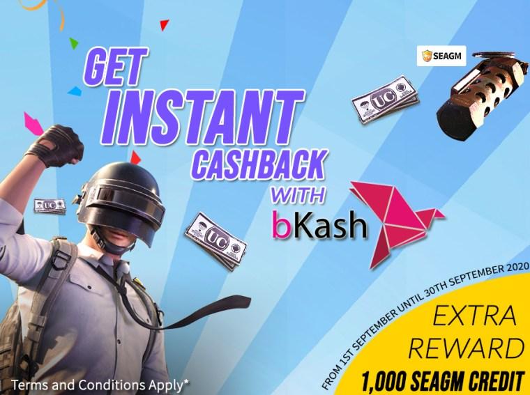 seamg bkash cashback