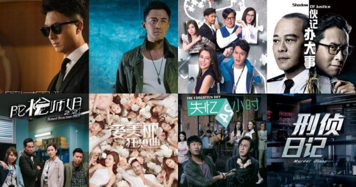 《香港國際影視展》TVB新劇預告 《踩過界II》《使徒行者3》輪番上檔 | 馬來西亞詩華日報新聞網