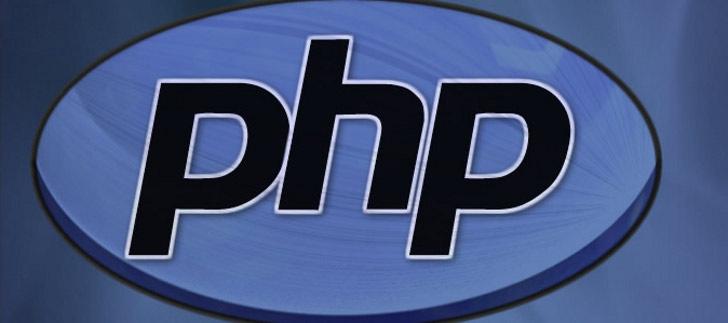 El logotipo de PHP