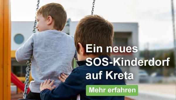 Kinder im neuen SOS-Kinderdorf auf Kreta