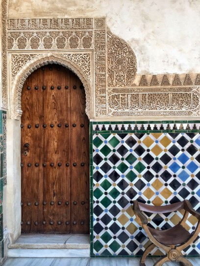 "Second place, Sense of Place: Cassi Noel, Granada, Spain. ""Mosaic Decor: La Alhambra, whose name translates to 'Red Castle,' is the city's main highlight, filled with ornate Muslim art, architecture and history that has survived numerous centuries. This image was captured within its walls and provides an example of the beautiful tiling work that can be found throughout its many rooms and corridors. The palace and fortress are located on a hilltop overlooking the entire city of Granada, which gives visitors a picturesque view to complement the breathtaking intricacies of the buildings themselves."""
