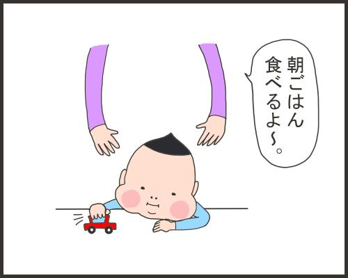 kotetsushikujiri002-01