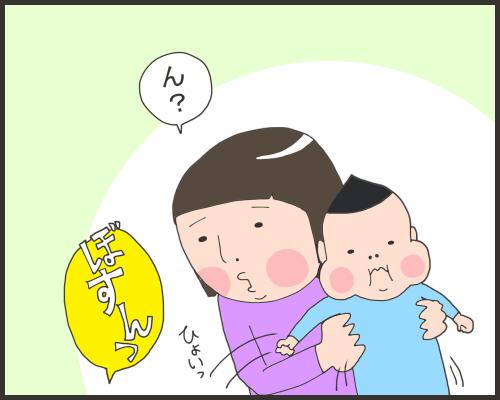 kotetsushikujiri002-02