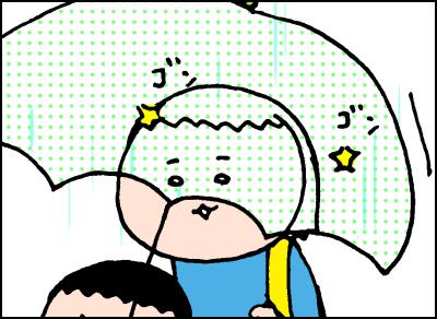 傘がゴンゴンあたる
