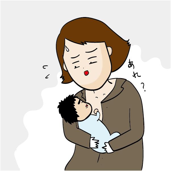 授乳がうまくいかない