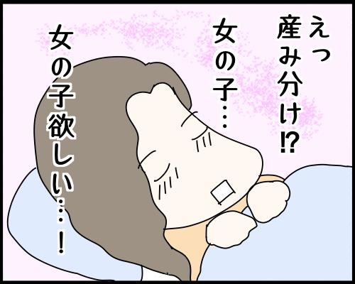 すくぱら005