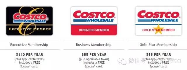 Costco中國店開業!和北美店貨品價格等大比拼 - 生活新聞 - 溫哥華天空 - Vanskyca