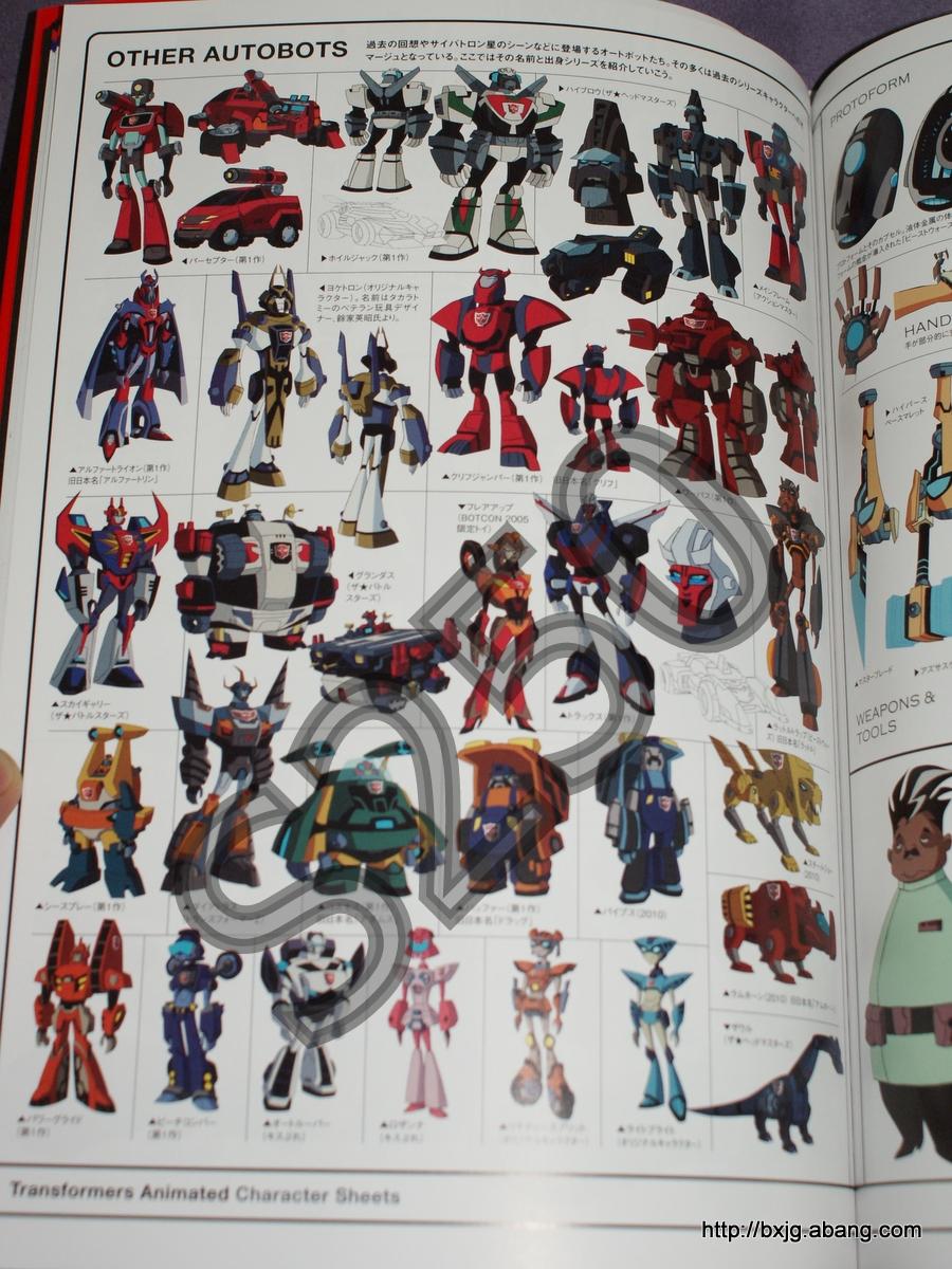 Transformers Fall Of Cybertron Wallpaper Hd Transformers Generation 2010 Scans Transformers News