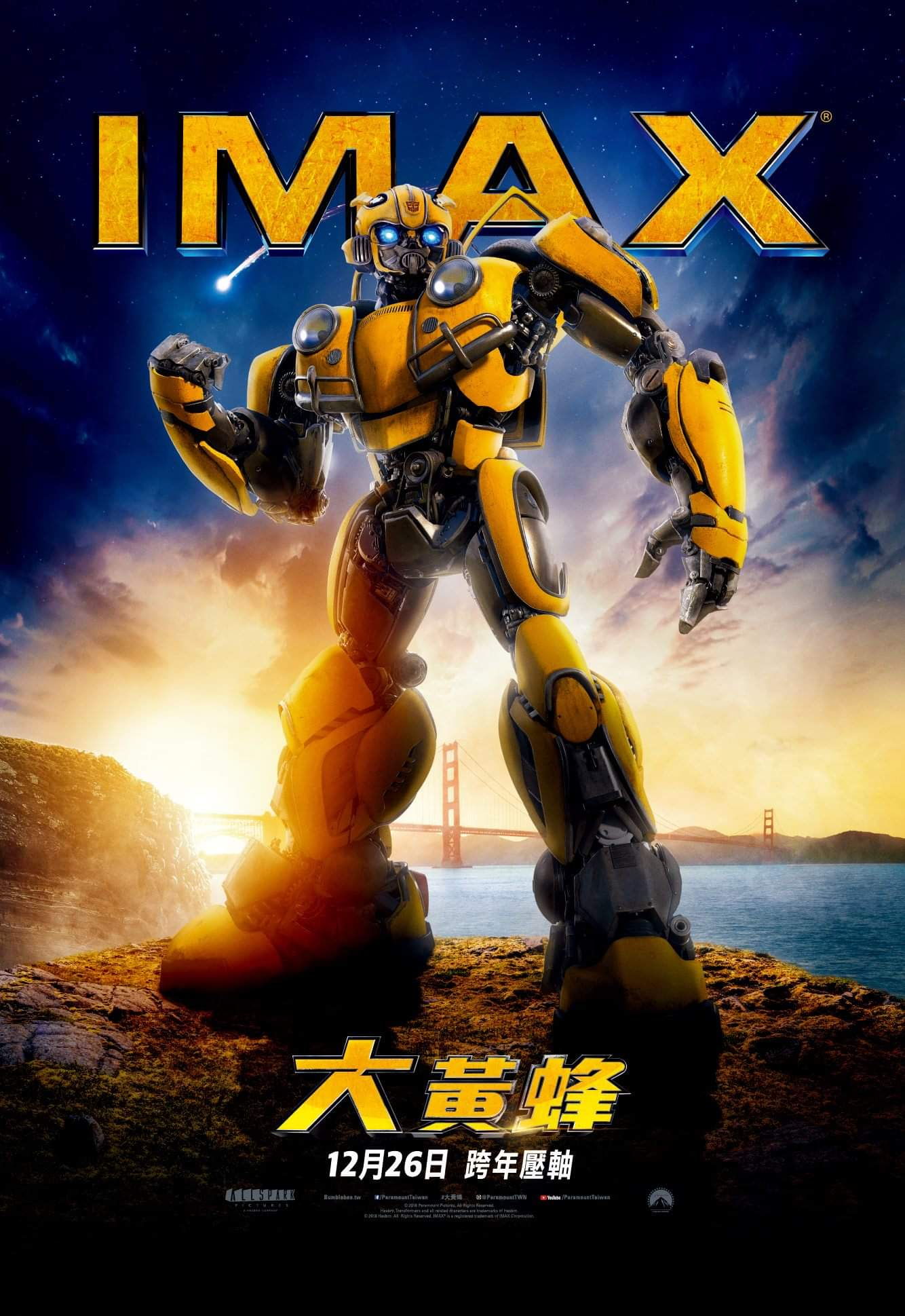 Fall Of Cybertron Wallpaper Hd Paramount Taiwan Bumblebee Movie Imax Poster And Date