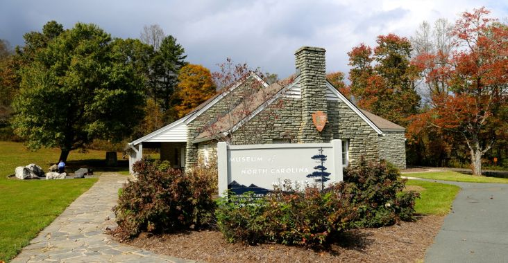 Museum of North Carolina Minerals