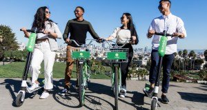 LimeBike, Fifth Wall Ventures, Built World, CBRE, Equity Residential, Lennar, Hines, Macerich, Prologis, Host Hotels, DCM Ventures, GGV Capital, Franklin Templeton Investments, Section 32